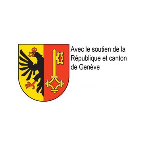 Logo Soutien canton Genève