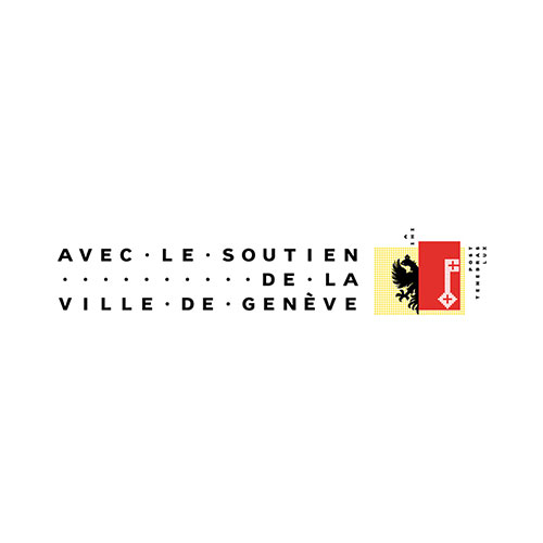 Logo soutien ville Genève